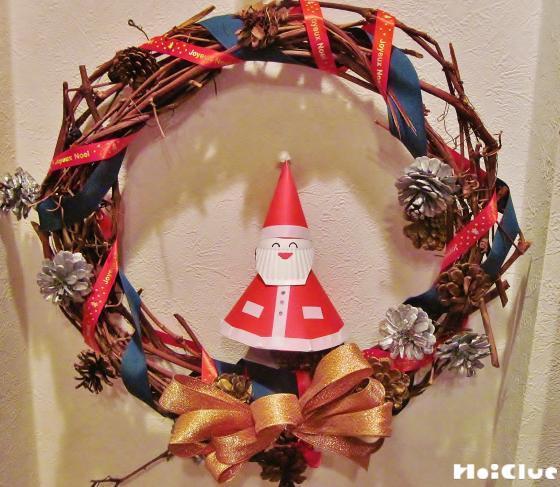 ニコニコサンタさん〜飾り方いろいろのクリスマス製作遊び〜