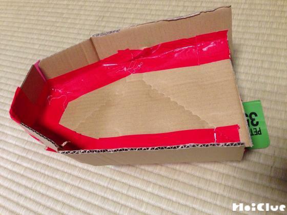 段ボールを切り抜いて作った船底と外枠部分をガムテープで固定した様子