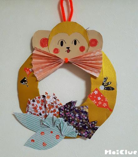 おさるの正月飾り〜お正月の製作遊び〜