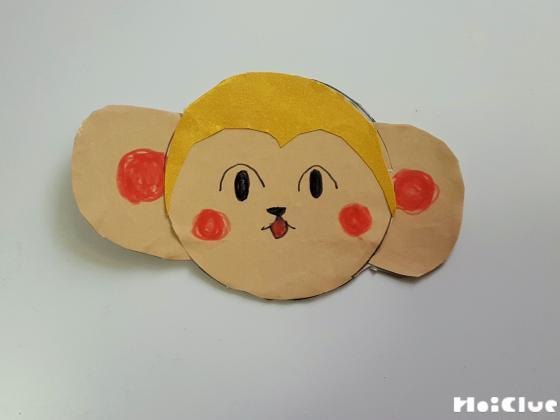 猿の顔を作った写真