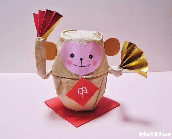 手が動くおさるさん〜手作りの置き物人形〜