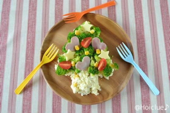 クリスマスツリーサラダ〜作るのも見るのも食べるのも楽しいかわいいサラダ〜