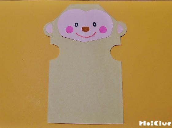 猿の顔を貼り付けている写真