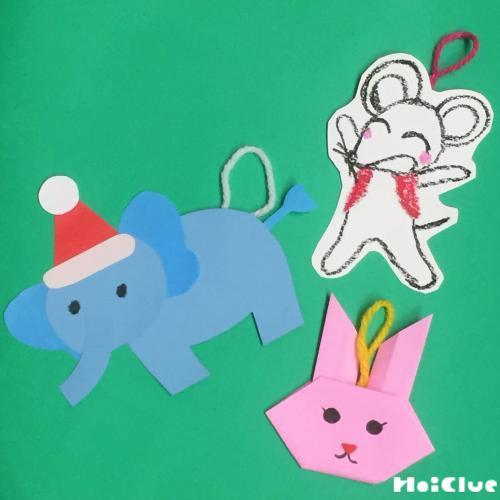 折り紙や画用紙で作った動物のクリスマス飾り