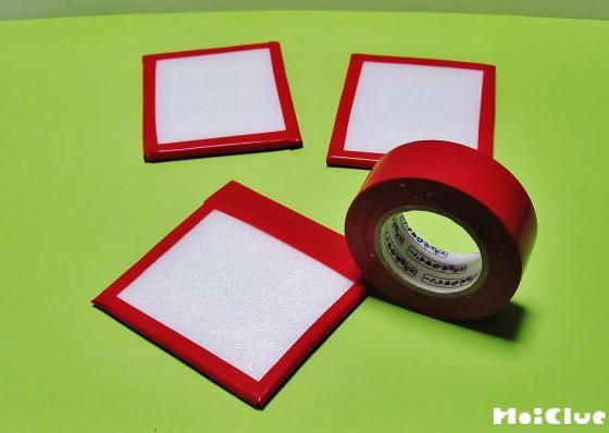 四角く切り取って縁にビニールテープを貼っている写真