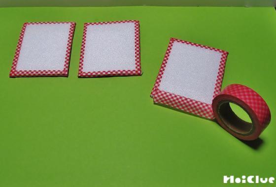 同じようにスチロールトレイを四角く切り取って縁にマスキングテープを貼っている写真