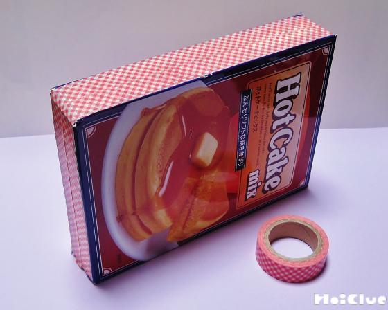 箱の側面にぐるりとマスキングテープを貼った写真