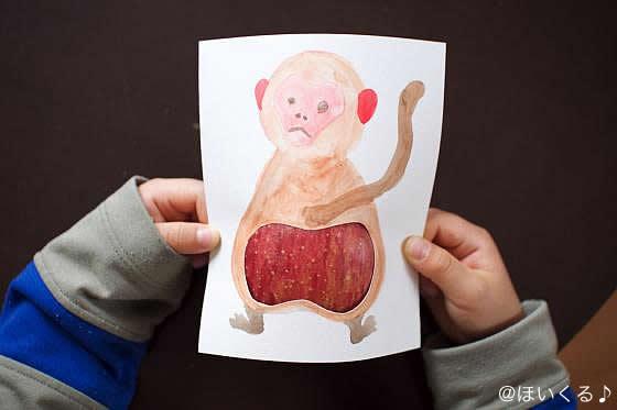 リンゴに猿のお尻を重ねる様子
