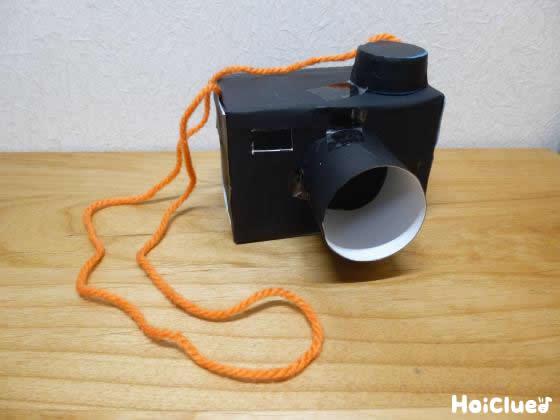 どこでもパシャ!カメラ〜廃材を使った本格的な手作りおもちゃ〜