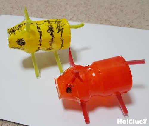手のひら動物〜空き容器で作る手作り人形〜