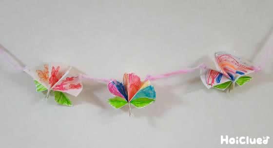紙皿1枚で作るお花のガーランド〜ぱっと花咲く手作り飾り〜