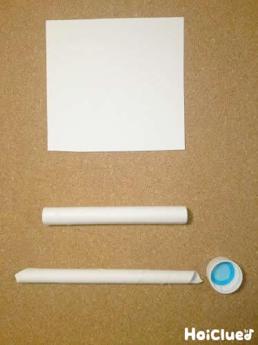 画用紙を細く丸めた写真