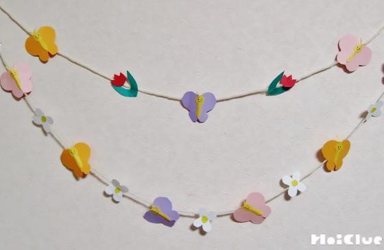 ちょうちょとお花のガーランド〜切り絵で楽しむ春の手作り飾り〜