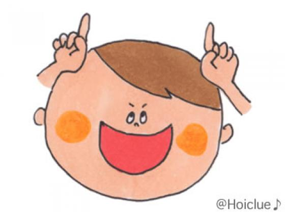 立てた指を頭に当て鬼の真似をする男の子のイラスト
