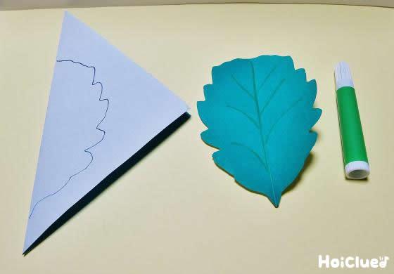 折り紙で葉っぱを作った写真