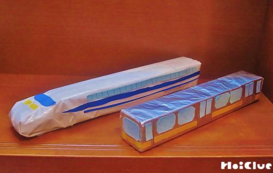 出発しんこうー!遊べる電車と新幹線〜廃材を使った手作りおもちゃ〜