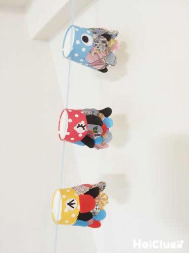 吊るして飾れるこいのぼり〜身近な材料で楽しむ季節の製作遊び〜