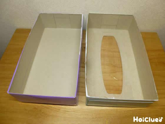 ティッシュ箱を二つに切った写真