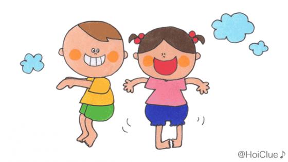 雨ふれふれダンスをする子どものイラスト