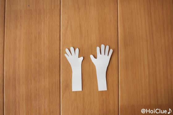 画用紙で手を2つ作った様子