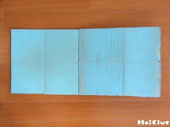 ダンボールを切って長方形にした写真