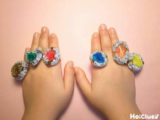 キラキラ宝石リング〜作り方がおもしろい本物みたいな手作り指輪〜