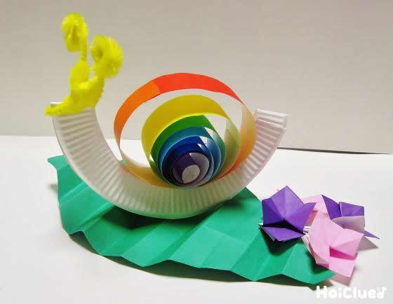 くるくるゆらゆら♪虹色かたつむり〜ゆっくり前進!おもしろ製作〜