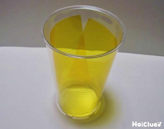 ビニールコップの中に黄色いセロファンを入れた写真