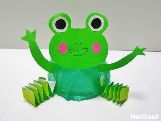 カエルの完成品の写真