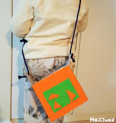 おでかけバッグでお散歩へGO!〜空き箱で楽しむ製作遊び〜
