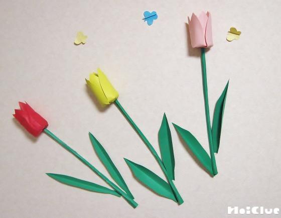 チューリップの立体壁飾り〜春を感じる製作遊び〜