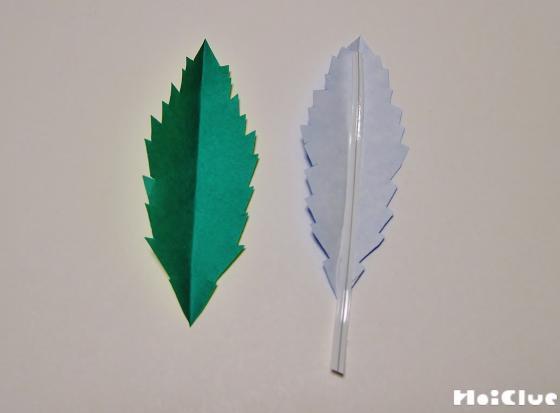 ギザギザの葉っぱを作った写真