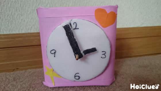 手作り置き時計〜針を動かして楽しめる製作遊び〜