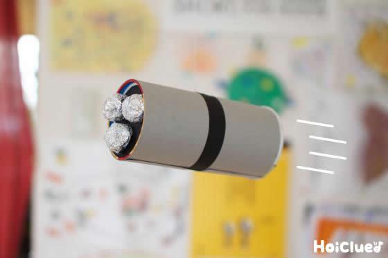 【工作コラム】発射!ロケットパンチ〜素材/ポテトチップスの容器〜