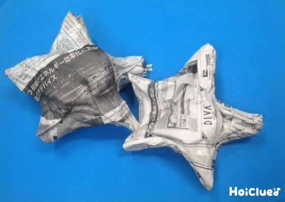 結んだ新聞紙をぎゅっと押して星型にした写真