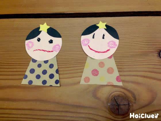 織姫と彦星を画用紙で作った写真