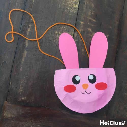 紙皿でうさぎのポケット〜アレンジいろいろの製作遊び〜