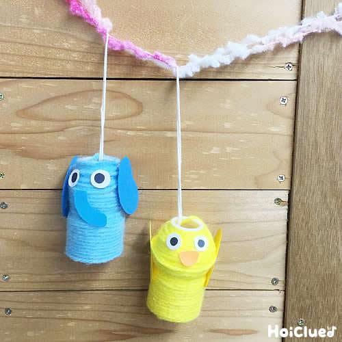 くるくる動物オーナメント〜毛糸を使った製作遊び〜