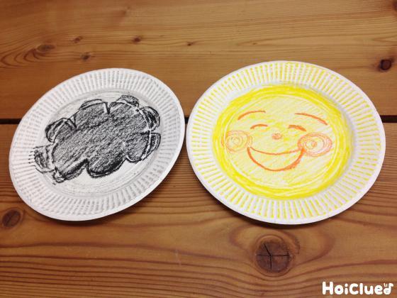 紙皿にお日様と雨雲の絵を描いた写真