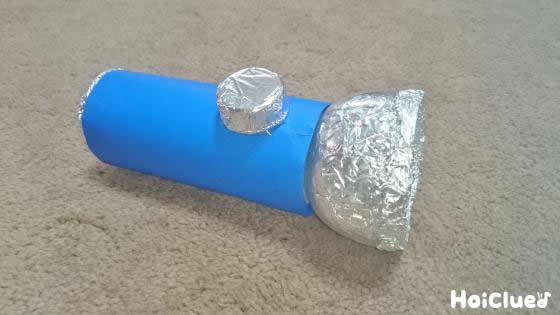 アルミホイルで覆ったペットボトルキャップをトイレットペーパーの芯に取り付け完成した懐中電灯