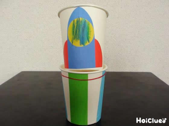 ピョーンと飛び出る!紙コップロケット〜仕掛けが楽しい手作りおもちゃ〜