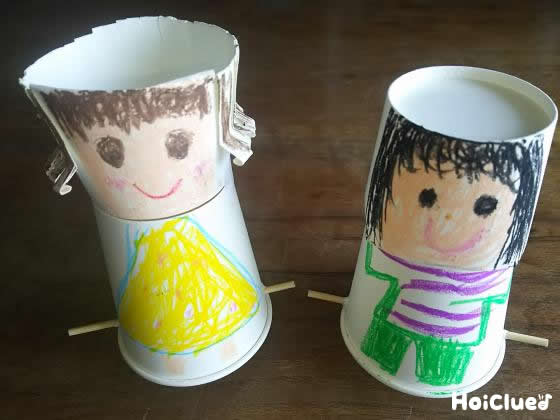 歩く!走る!紙コップ人形〜動く紙コップおもちゃ