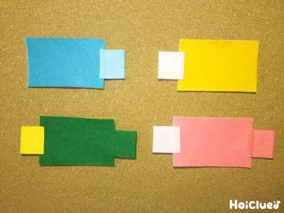 小さいフェルトを切り取りつなぎように貼り付けた写真