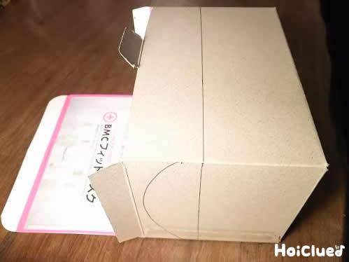 箱を切り開いている写真