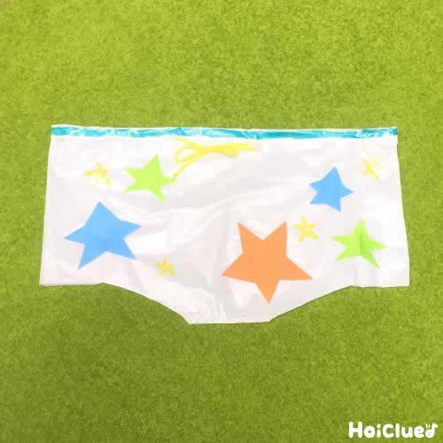 手作りオリジナルズボン〜スーパー袋で作るおしゃれアイテム〜