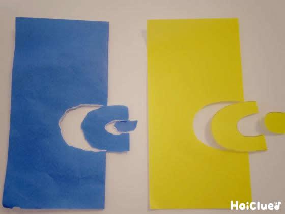 折り紙から輪っかを切り取った写真