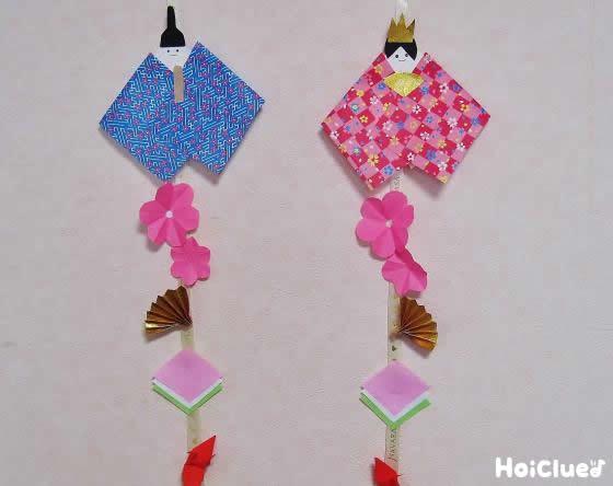 折り紙でつるし雛〜ひな祭りにちなんだ製作飾り〜