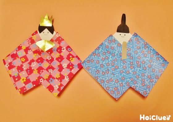 折り紙で顔などをつくり出来上がったお雛様とお内裏様