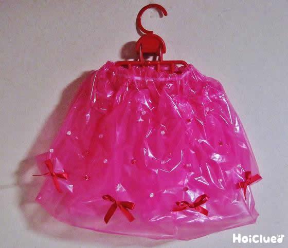 リボン付き!ピンクのふんわりスカート〜ビニール袋で作るおしゃれファッションアイテム〜