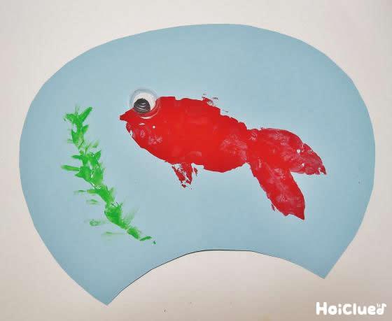 海藻を描いた写真